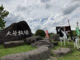 栃木県・日光方面(大笹牧場)